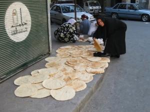 امرأة من حلب | من شبكة الإنترنت