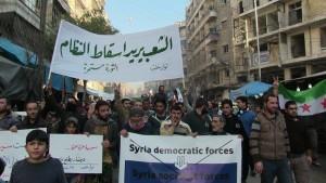 مظاهرة حلب